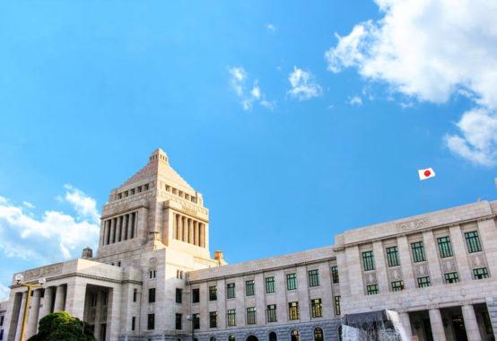 日本の将来と、政府の思惑