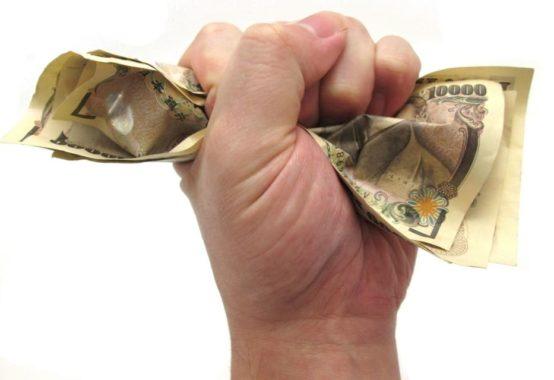 日本円が紙くずになる日がくるかもしれない